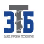 ООО «Завод Буровых Технологий»